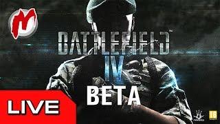 ● Battlefield 4. Beta - запись прямого эфира с Алексеем Макаренковым