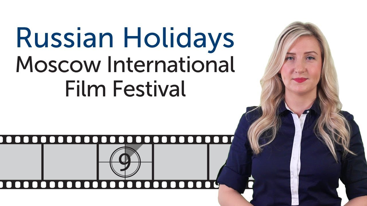 Learn Russian Holidays - Moscow International Film Festival