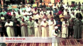 [Emotional] Surah Al-Jumu'ah Recitation By Haroon Baqai