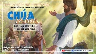 HTTL TÂN HIỆP (Kiên Giang) - Chương Trình Thờ Phượng Chúa - 16/05/2021
