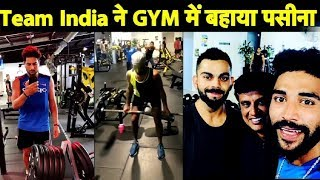 WATCH: Virat and Indian Team Sweat It Out In Gym Before ODI series against NZ | INDvsNZ | Sports Tak