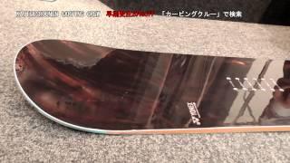 2015-2016モデル YONEXSNOWBOARD ヨネックススノーボードSTYLE(スタイル)