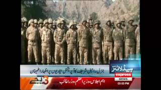 Express News Headlines - 03:00 P.M | 07 October 2016