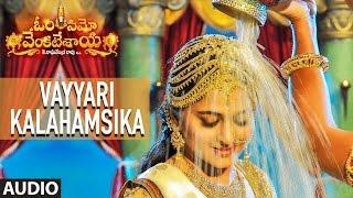 Download Hindi Video Songs - Vayyari Kalahamsika Full Song | Om Namo Venkatesaya | Nagarjuna, Anushka Shetty | M M Keeravani