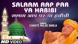 ►सलाम आप पर या हबीबी (Video Jukebox) : CHHOTE MAJID SHOLA || Naat Sharif || T-Series Islamic Music