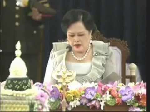 Her Majesty Queen Regent SIRIKIT's 79th Birthday's Great Speech Part 2.6