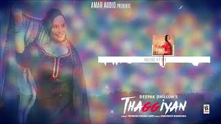 THAGGIYAN (Full Song) | DEEPAK DHILLON | Latest Punjabi Songs 2018
