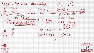 видео Математика нужна для практики