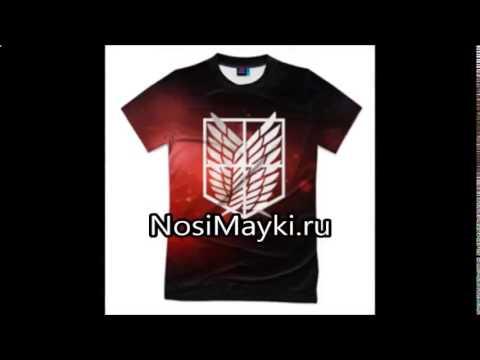футболки с надписью заказать москва