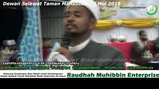 Gambar cover Qasidah Marhaban Ya Ramadhan | Ustaz Neezam Al-Banjari