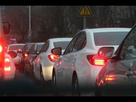 Stau und Verkehrslage