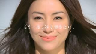miwa Faith♪(ユーキャンcm) thumbnail