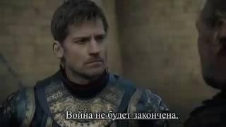 Игра престолов 6 сезон 7 серия в русской озвучке