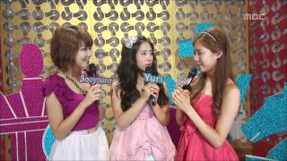 Opening, 오프닝, Music Core 20090905