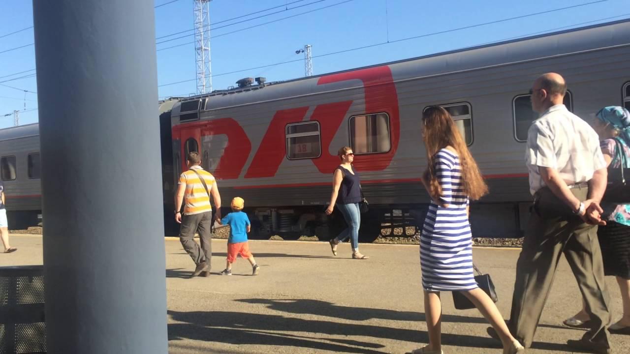 Купить билеты на поезд адлер кисловодск билеты на самолет победа москва екатеринбург