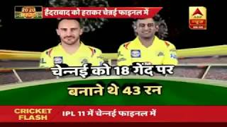 csk beat srh highlights