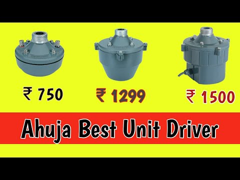 Ahuja Driver unit or horn Price and details    djtechrk from YouTube · Duration:  3 minutes 28 seconds