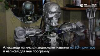 Программист из Перми собрал говорящего терминатора Т-800