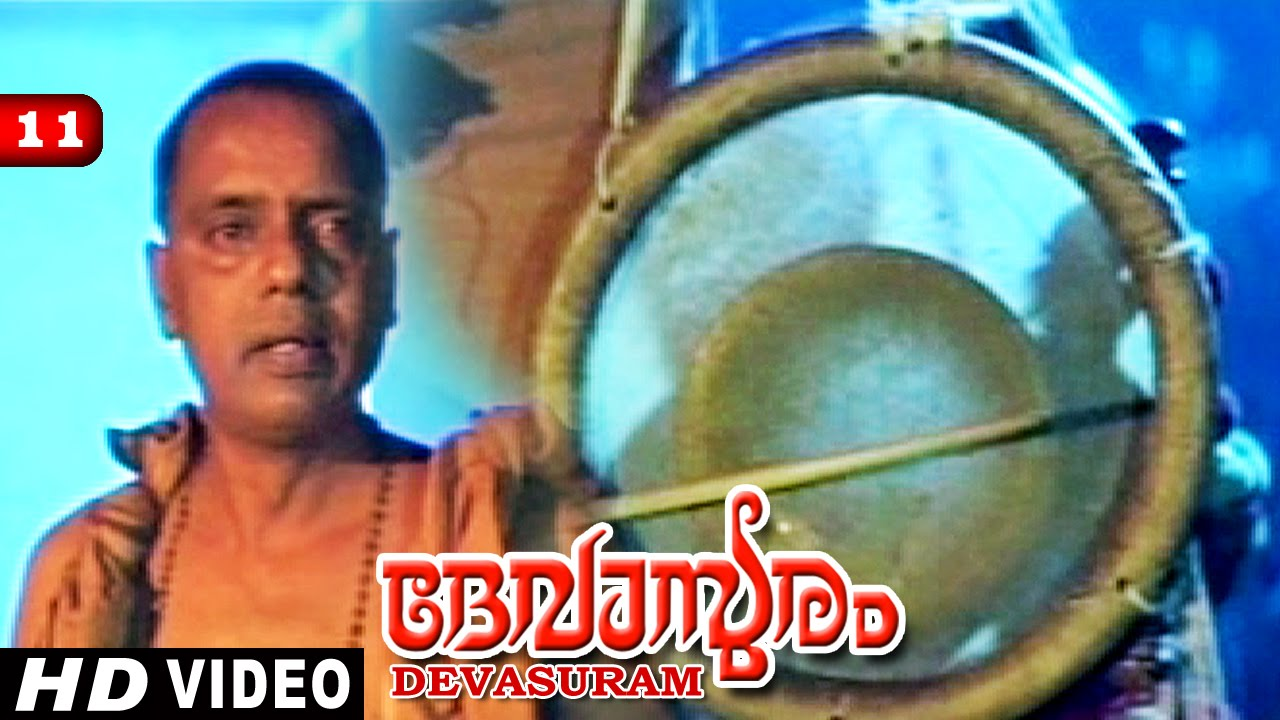 Download Vande Mukunda Hare  Full Video Song | HD | Devaasuram Movie Song