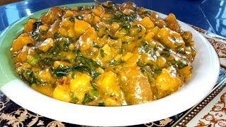 Nutritious Plantain Pottage  Vegetable