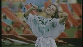 София Ротару - Счастье