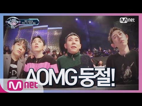 [ENG sub] I can see your voice 6 [3회] 너목보 All Lie vs 로꼬 All Right (속지 않아) 190201 EP.3