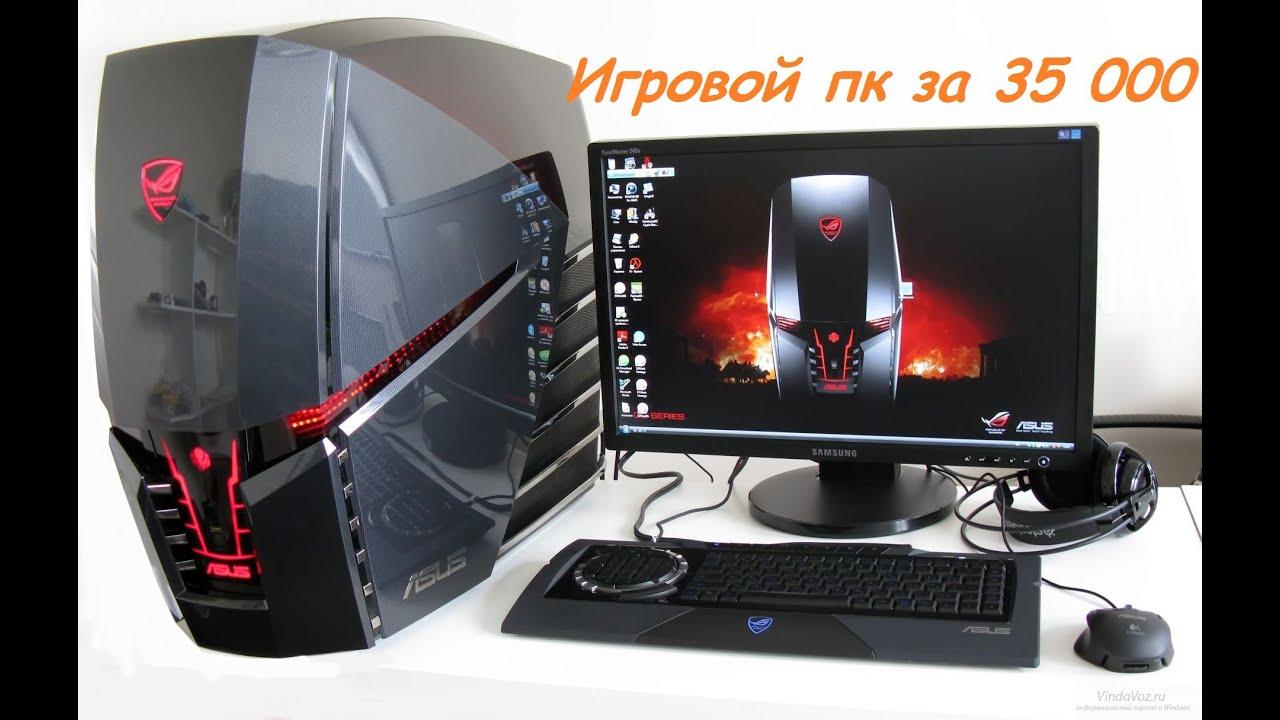 Купить игровой компьютер по выгодной цене в интернет-магазине кей.