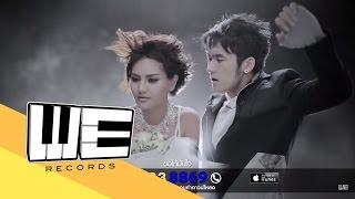[MV]เกิดมาเพื่อรักเธอ - S.D.F (official)