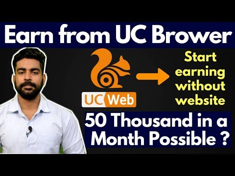 How to Earn from UC News 2018 ? | UC We Media Program | Earn without Website