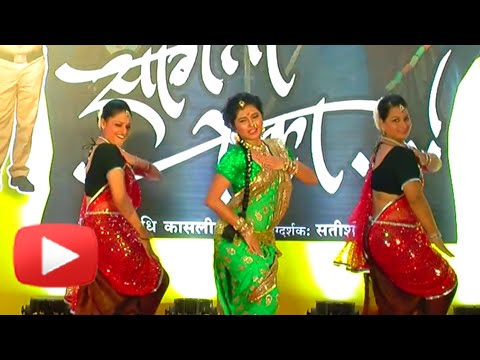 Sanskruti Balgude Performs Live On FANTASTIC Lavani From Sanngto Aika - Marathi Movie