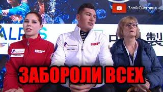 ЗАБОРОЛИ ВСЕХ Анастасия Мишина и Александр Галлямов ВЫИГРАЛИ Гран При Франции 2019