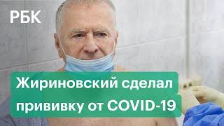 Проверено Жириновским Начались испытания вакцины от коронавируса на пожилых