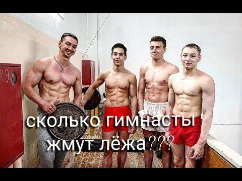 Заруба гимнастов по