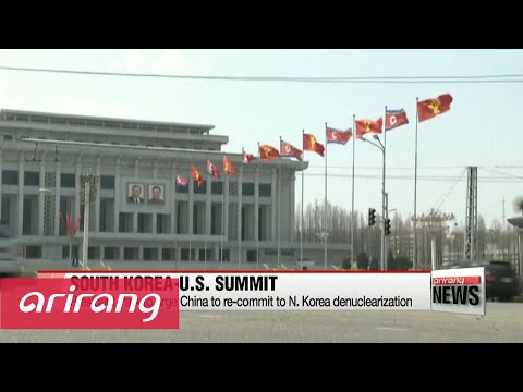 North Korea likely to top agenda for President Park's bilateral summits with U.S., Japan, China