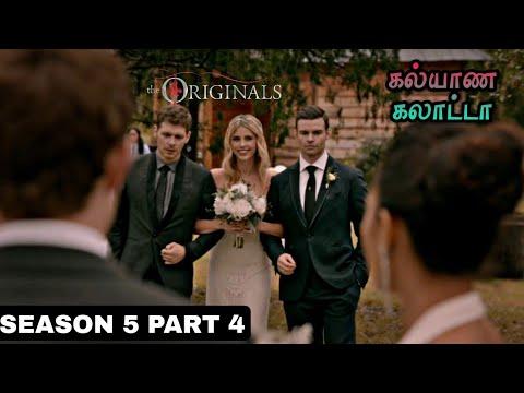 Download The Originals Season 5 Tamil | Vampire Diaries | Part 4 | Tamil