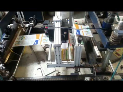 BATCH CODING MACHINE FOR POUCH MAKING MACHINE, BATCH PRINTING FOR CUTI