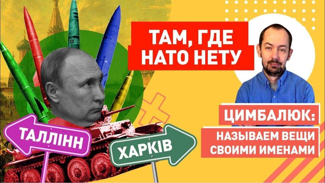 Харьков в шоке: до Москвы за 7 минут