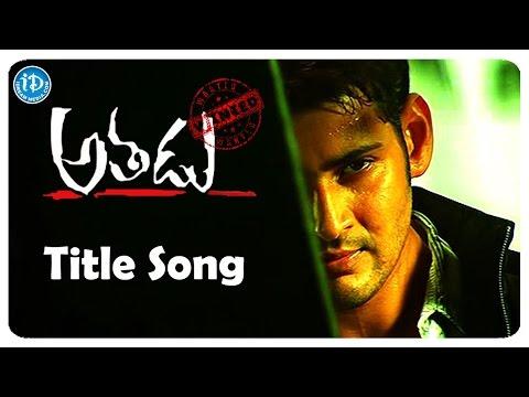 Athadu Video Songs -  Athadu Title Song - Mahesh Babu   Trisha   Trivikram