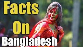 12 Interesting Facts About Bangladesh 2017 | Bangladesh Uncut