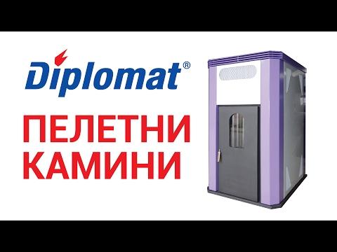 Пелетни камини за локално отопление от Diplomat®