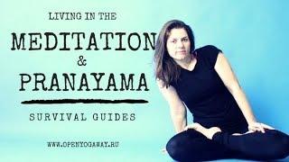 Презентация курса занятий по йоге