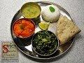 Palak moong dal ki sabzi (Spinach with Moong Dal) / Poonam Borkar recipes