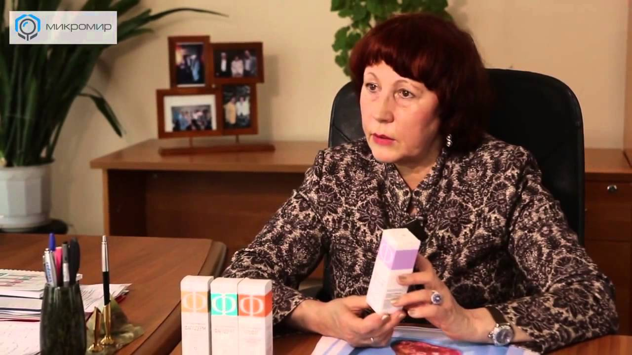 Купить фагодент гель с с бактериофагами в интернет-аптеке в москве, низкие цены и официальная инструкция по применению, честные отзывы.