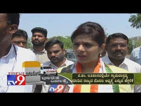 Tv9 Bharata Yatre: Bagalkot Voters Opinion On PC Gaddigoudar & Veena Kashappanavar