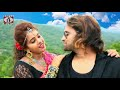 Download ❤ Sundar Chehra Chapa Sadi❤ Pankaj Roy & Monica Mundu   Nagpuri Song 2018