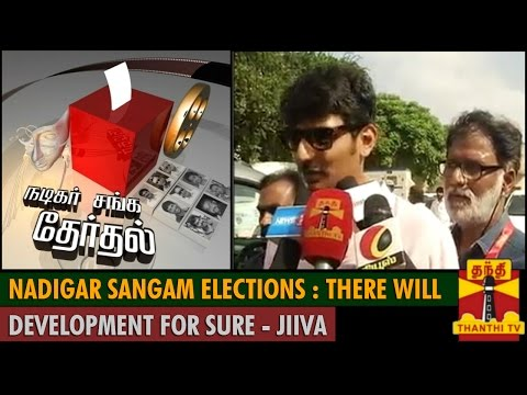 """Nadigar Sangam Elections : """"There Will Be Development For Sure"""" - Jiiva"""
