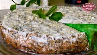 Вкусный пирог с щавелем. Щавелевая шарлотка. Пирог в мультиварке Oursson.