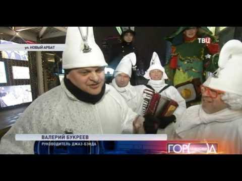 Valeriy Bukreev Santa Claus Jazz Band 2016 Moscow Mayor Sergei Sobyanin has opened the Christmas Hol