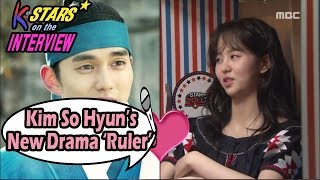 Video [CONTACT INTERVIEW★]Kim So Hyun - She Chose Her Drama Partner 'Yoo Seung Ho' 20170430 download MP3, 3GP, MP4, WEBM, AVI, FLV Oktober 2017