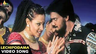 143 (I Miss You) Songs | Lechipodama Video Song | Sairam Shankar, Sameeksha | Sri Balaji Video